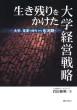 ISBN-10_ 432409618X